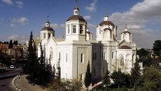 Троицкий собор Русской духовной миссии в Иерусалиме. Архивное фото
