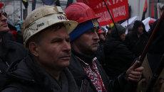 Шахтеры в касках и с флагами вышли на акцию протеста у Верховной рады