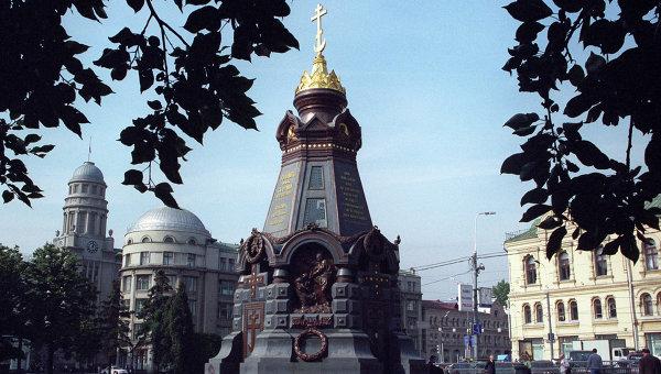Памятник Героям Плевны в Ильинском сквере. Архивное фото