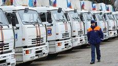 Гуманитарный конвой для юго-востока Украины. Архивное фото