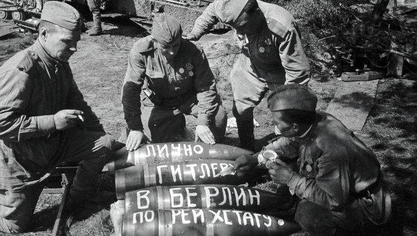 Европейцы не знают о роли СССР в победе над фашизмом, показал опрос