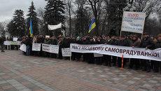 Украинские фермеры на митинге у Рады потребовали вернуть им землю