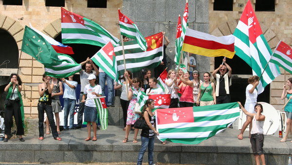Флаги Абхазии, архивное фото