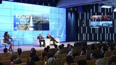 Спецпоказ ленты Крым. Путь на Родину в МИА Россия сегодня