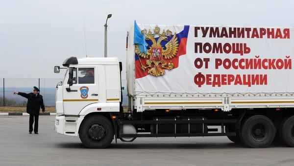 Очередная колонна МЧС России. Архивное фото