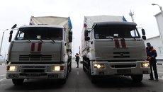Колонна МЧС России с гуманитарной помощью для жителей Донбасса. Архивное фото