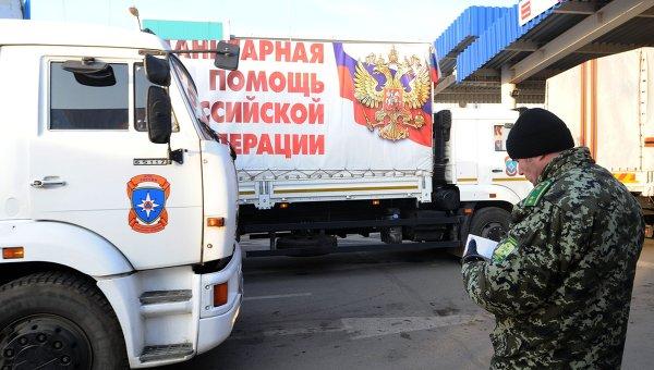 Грузовой автомобиль из внеочередной дополнительной колонны МЧС России