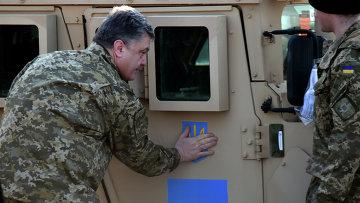 Президент Украины Петр Порошенко встретил первые 10 американских военных вездеходов Humvee в аэропорту Киева. Архивное фото