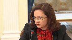 Глава ЦБ отчиталась Путину о работе по созданию системы платежных карт в РФ