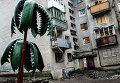 Поврежденный жилой дом в Октябрьском районе Донецка