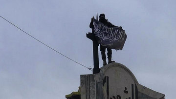 Боевик террористической группировки Джебхат ан-Нусра