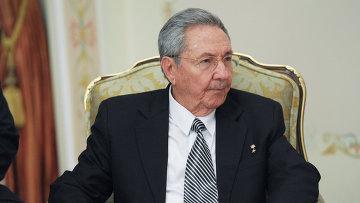 Лидер Кубы Р.Кастро. Архивное фото
