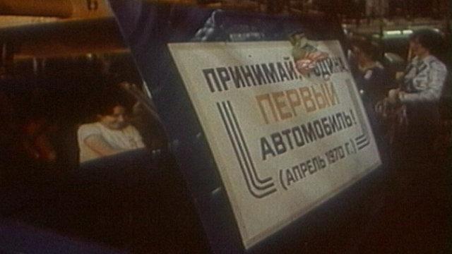 Новости первый канал россия прямой эфир