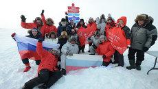Открытие дрейфующей станции Северный полюс-2015 в Северном Ледовитом океане