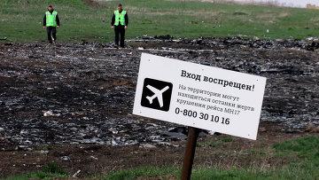 Эксперты из Нидерландов и Малайзии посетили место крушения Боинга в Донецкой области. Архивное фото
