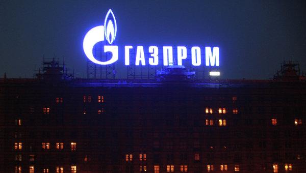 Реклама ОАО Газпром. Архивное фото