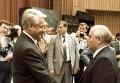 Вступление в должность Президента РСФСР Ельцина