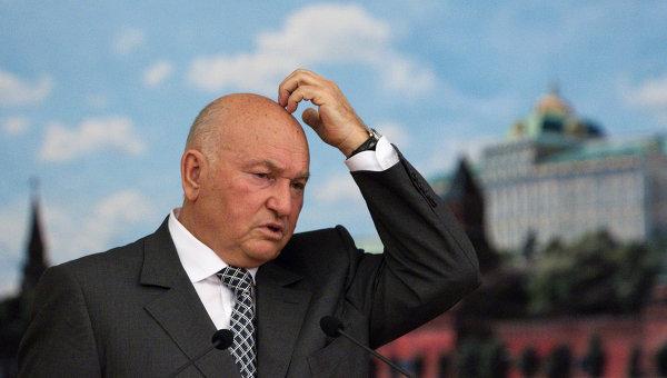 Российский политический деятель Юрий Лужков