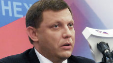 Глава Донецкой народной республики Александр Захарченко. Архивное фото