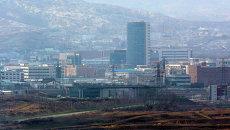 Индустриальный комплекс в Кэсоне, Северная Корея. Архивное фото
