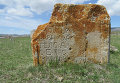 Надгробная плита с молоканского кладбища, деревня Чакмак, провинция Карс