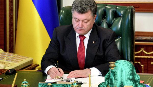 Порошенко создал ВГА нескольких сел Луганской области