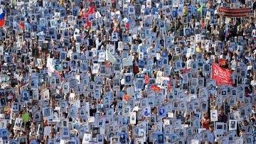 Шествие Региональной патриотической общественной организации Бессмертный полк Москва по Красной площади. Архивное фото