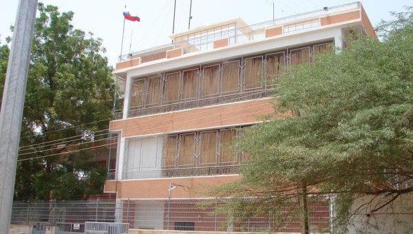 Посольство Российской Федерации в Республике Судан