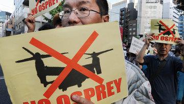 Жители префектуры Окинава на протестуют против размещения американских военных самолетов Osprey MV-22. Архивное фото