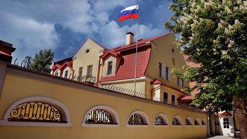 Генеральное консульство России в Харькове, Украина. Архивное фото