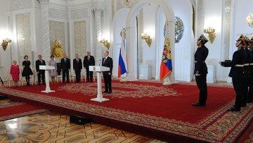 Вручение государственных премий в День России в Кремле
