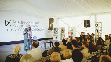 VI Международный кинофестиваль имени Андрея Тарковского Зеркало