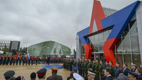 Открытие Международного военно-технического форума АРМИЯ-2015. Архивное фото