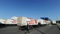 Грузовые автомобили очередной гуманитарной колонны для юго-востока Украины. Архивное фото