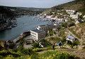 Вид на бухту Балаклавы, Крым