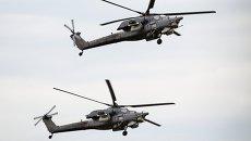 Вертолеты Ми-28 Ночной охотник. Архивное фото