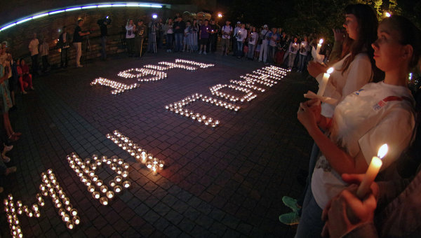 Акция Свеча памяти в России. Архивное фото