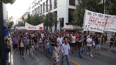 СИРИЗА, не подписывай – греки протестуют против нового договора с ЕС
