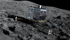Так может выглядеть модуль «Фила» на поверхности кометы Чурюмова-Герасименко. Архивное фото