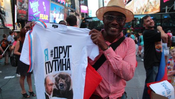 Участник на просветительской акции в Нью-Йорке получил футболку с изображением президента РФ