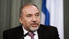 Министр обороны Израиля Авигдор Либерман. Архивное фото