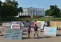 Туристы у здания Белого дома в Вашингтоне, США