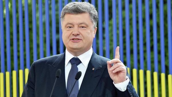 Президент Украины Петр Порошенко. Архивное фото.