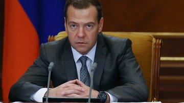 Председатель правительства России Дмитрий Медведев проводит в резиденции Горки совещание по расходам федерального бюджета на 2016–2018 годы