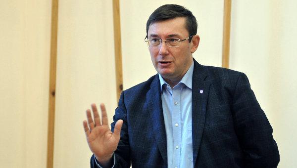Председатель Блока Петра Порошенко Юрий Луценко . Архивное фото