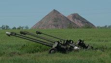 Украинская артиллерия на позиции возле Донецка