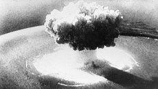 Ядерный взрыв. Архивное фото
