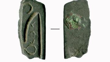 Подвеска, найденная при раскопках на берегах Плещеева озера