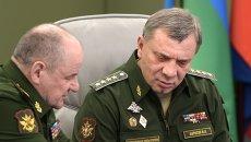 Генерал армии Юрий Борисов (справа). Архивное фото