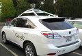 Самоуправляемый автомобиль Lexus SUV Google